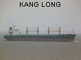KANG LONG IMO9240835